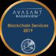 Blockchain Services 2019 Round Badge 80x80 - RadarView™